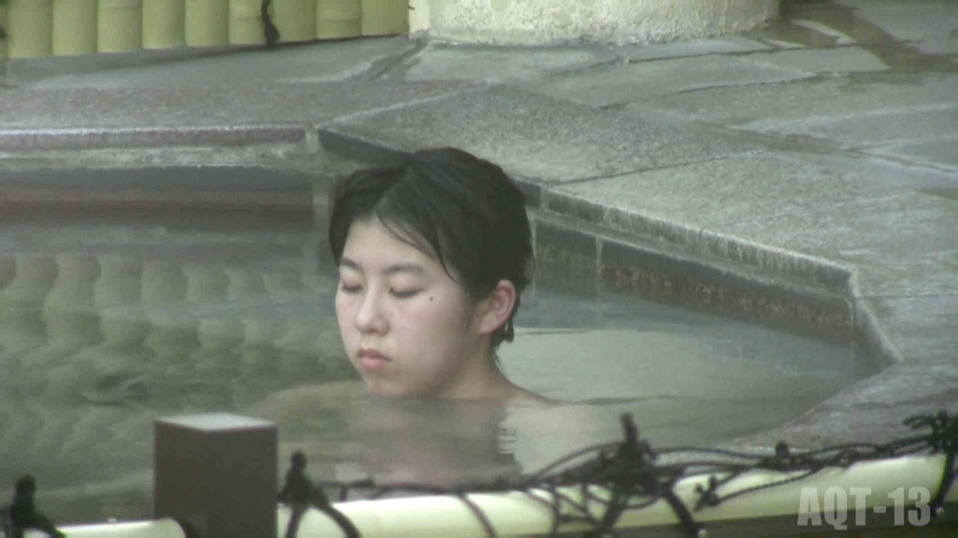 Aquaな露天風呂Vol.816 OLのエロ生活  90連発 36