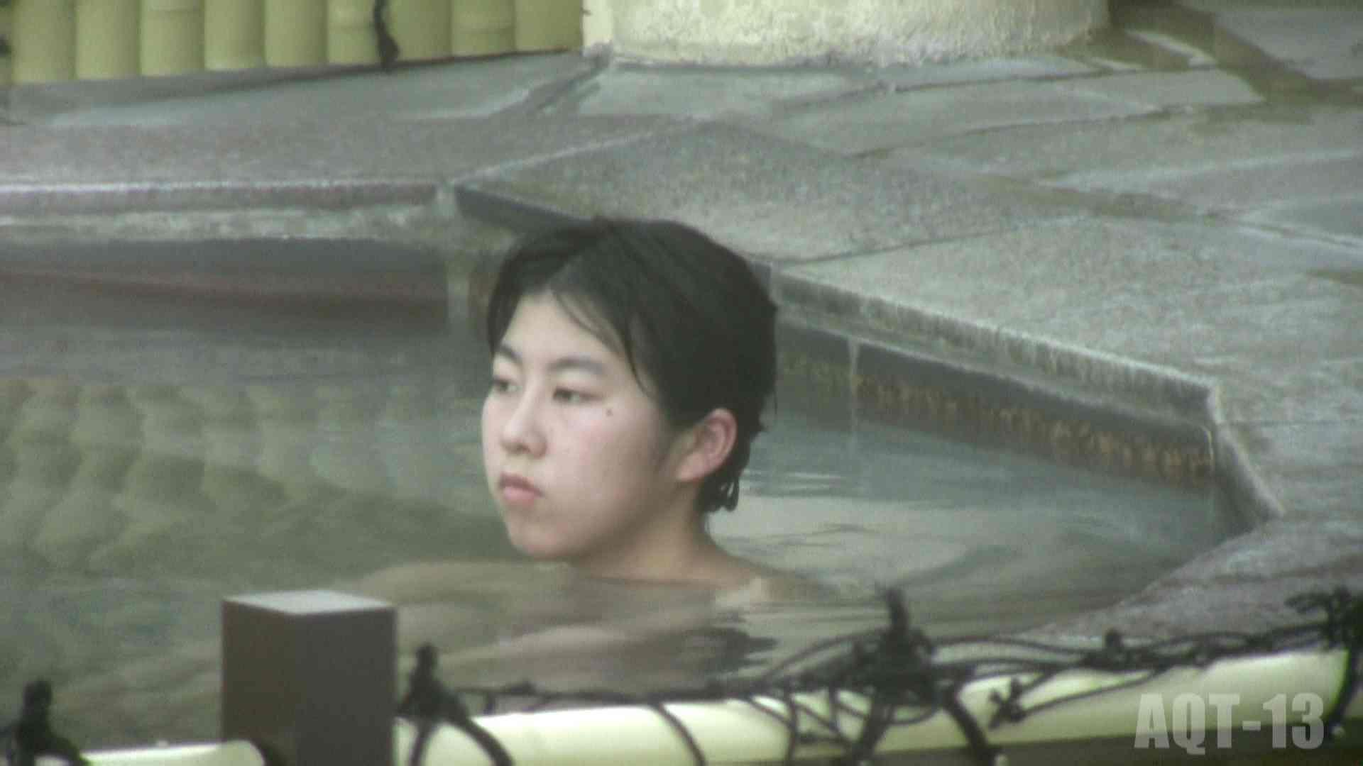 Aquaな露天風呂Vol.816 OLのエロ生活 | 露天風呂  90連発 37