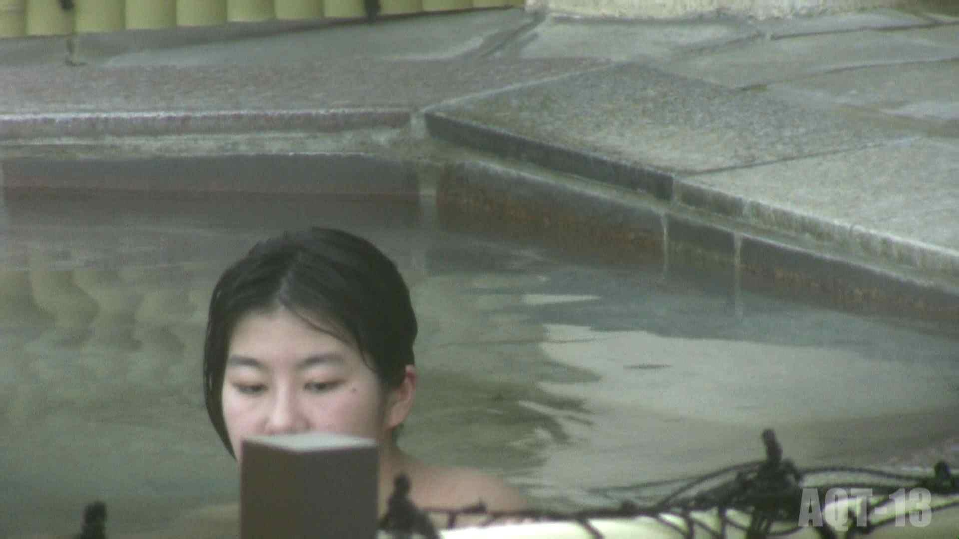 Aquaな露天風呂Vol.816 OLのエロ生活 | 露天風呂  90連発 46