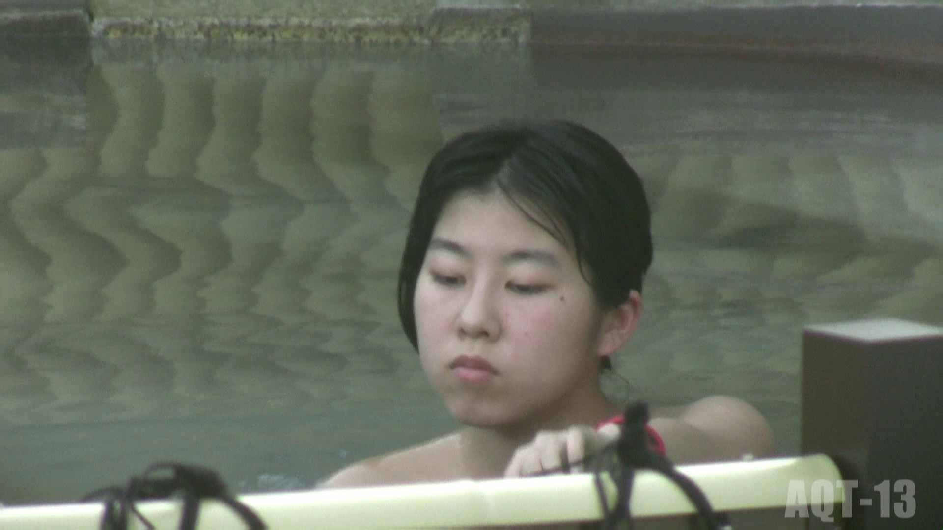 Aquaな露天風呂Vol.816 OLのエロ生活 | 露天風呂  90連発 61