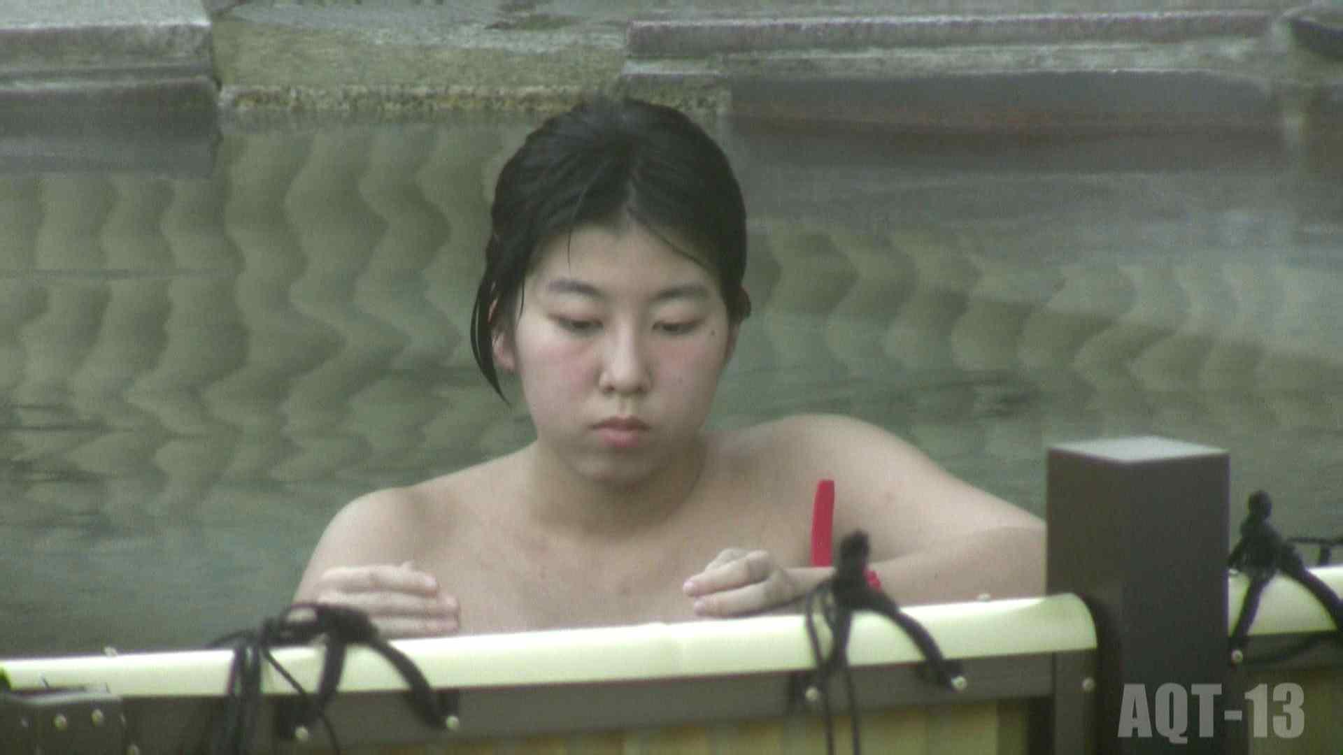Aquaな露天風呂Vol.816 盗撮 盗み撮り動画キャプチャ 90連発 68