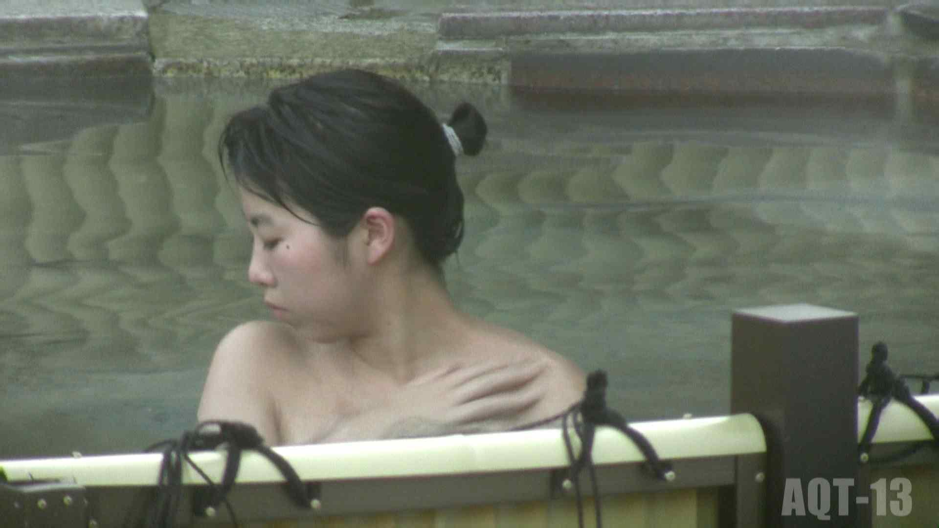 Aquaな露天風呂Vol.816 盗撮 盗み撮り動画キャプチャ 90連発 74