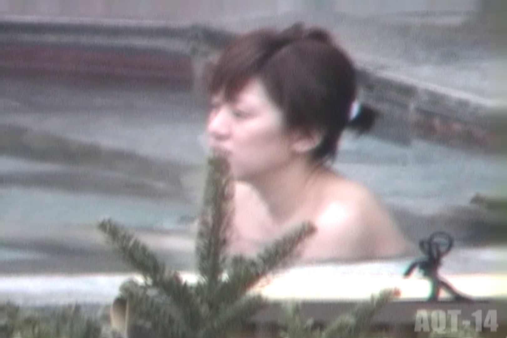 Aquaな露天風呂Vol.821 OLのエロ生活 隠し撮りオマンコ動画紹介 73連発 38