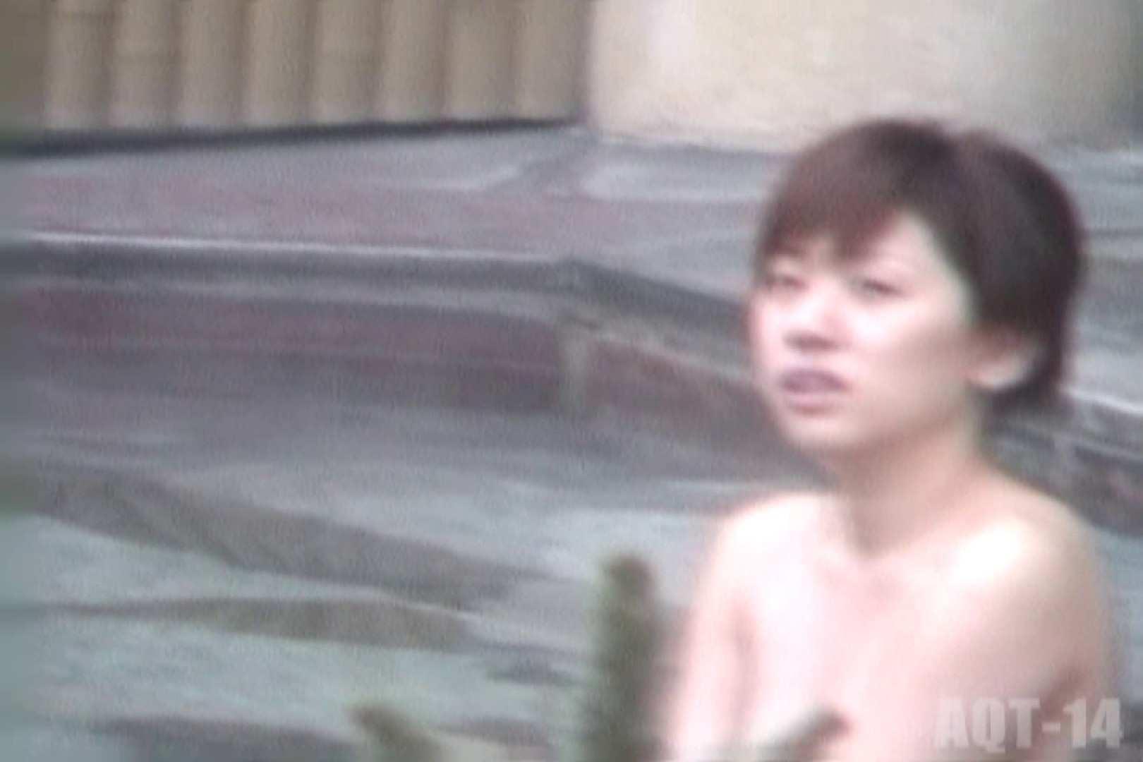 Aquaな露天風呂Vol.821 OLのエロ生活 隠し撮りオマンコ動画紹介 73連発 50