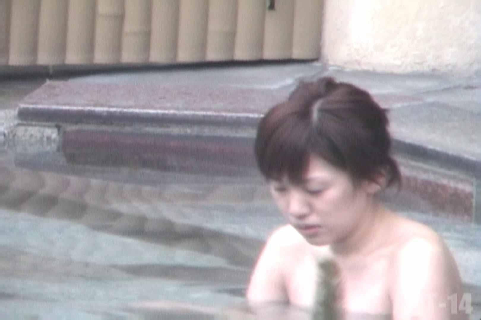 Aquaな露天風呂Vol.821 OLのエロ生活 隠し撮りオマンコ動画紹介 73連発 56