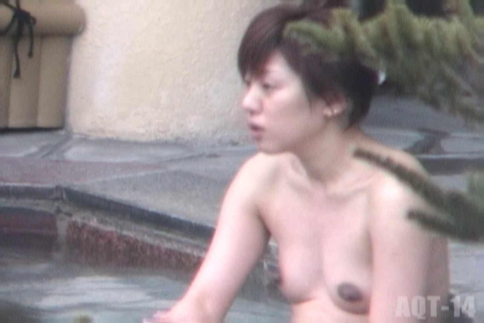 Aquaな露天風呂Vol.821 盗撮  73連発 72