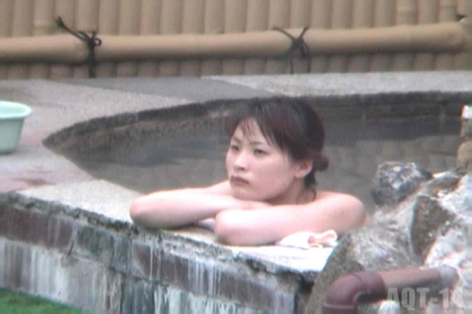 Aquaな露天風呂Vol.822 OLのエロ生活   露天風呂  62連発 1