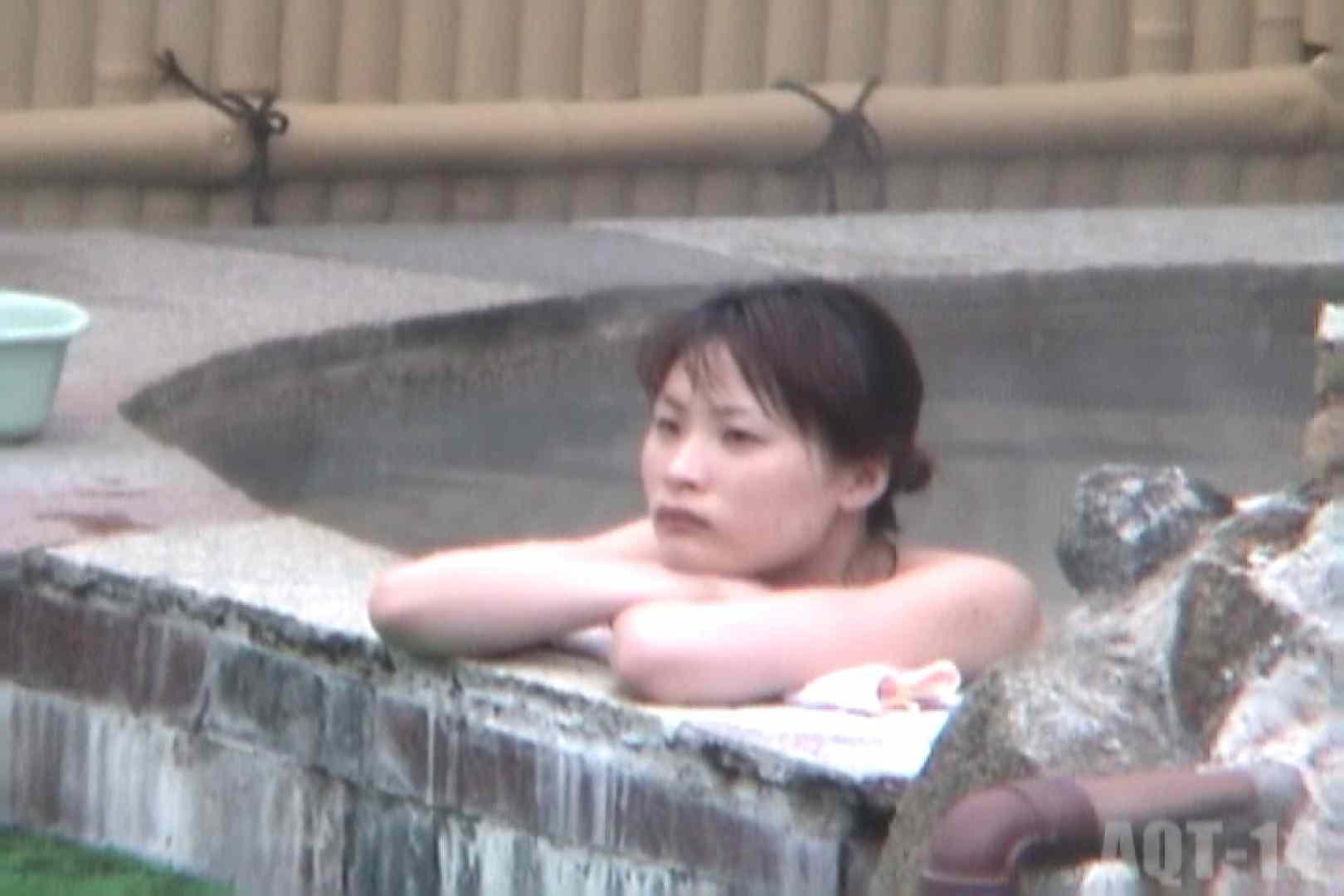 Aquaな露天風呂Vol.822 OLのエロ生活  62連発 3