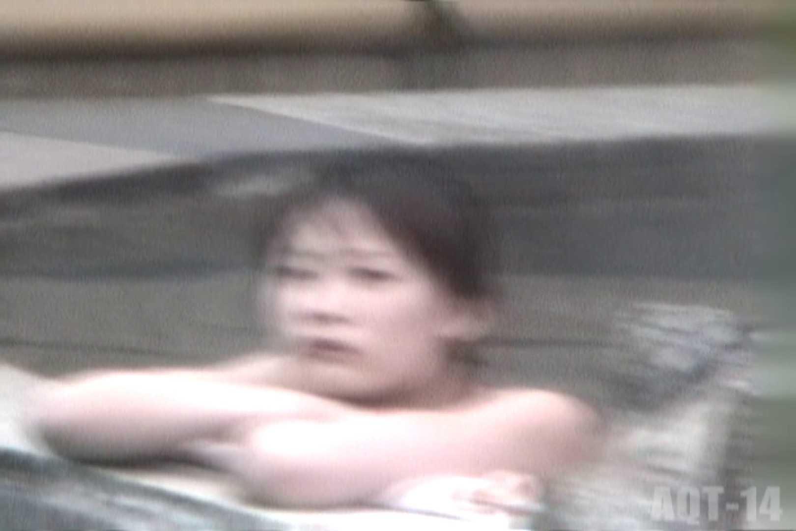 Aquaな露天風呂Vol.822 盗撮 オメコ無修正動画無料 62連発 8