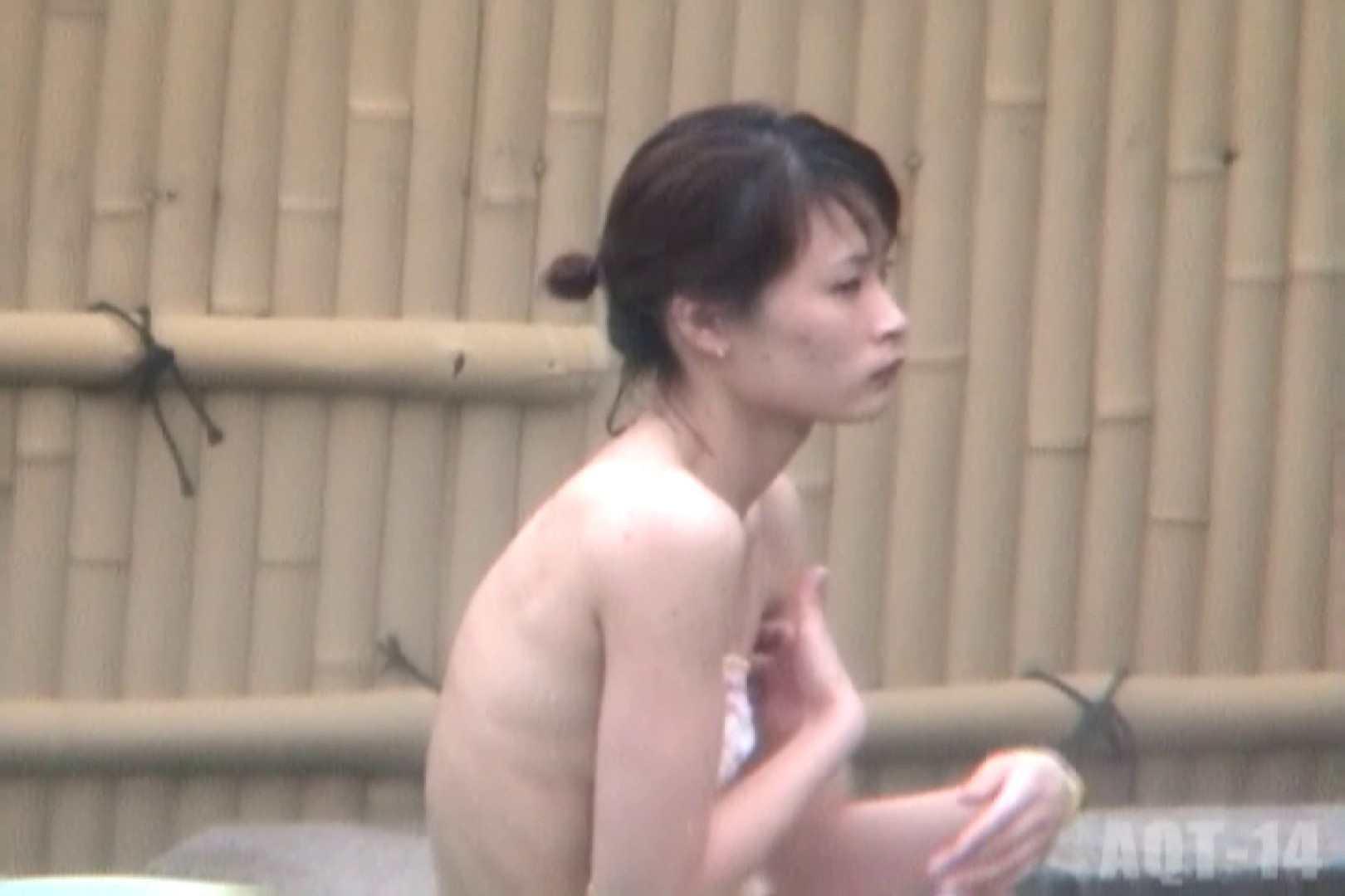 Aquaな露天風呂Vol.822 OLのエロ生活  62連発 33
