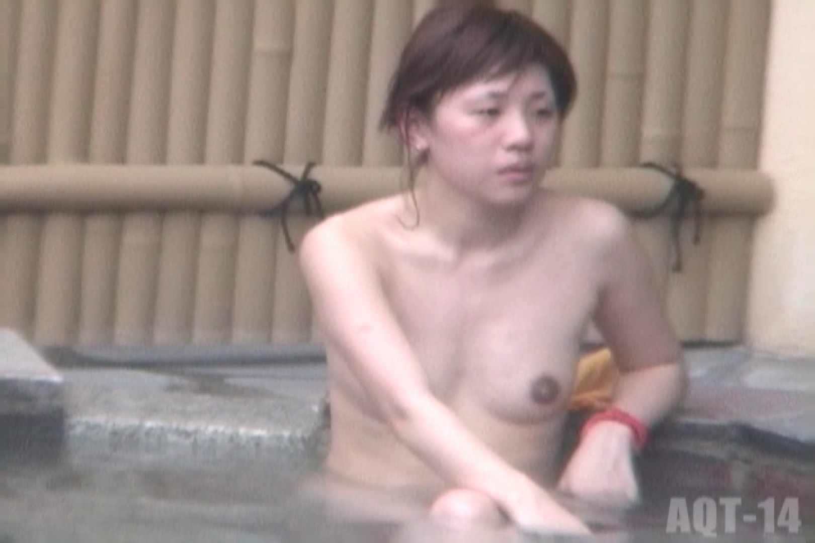 Aquaな露天風呂Vol.822 OLのエロ生活  62連発 48