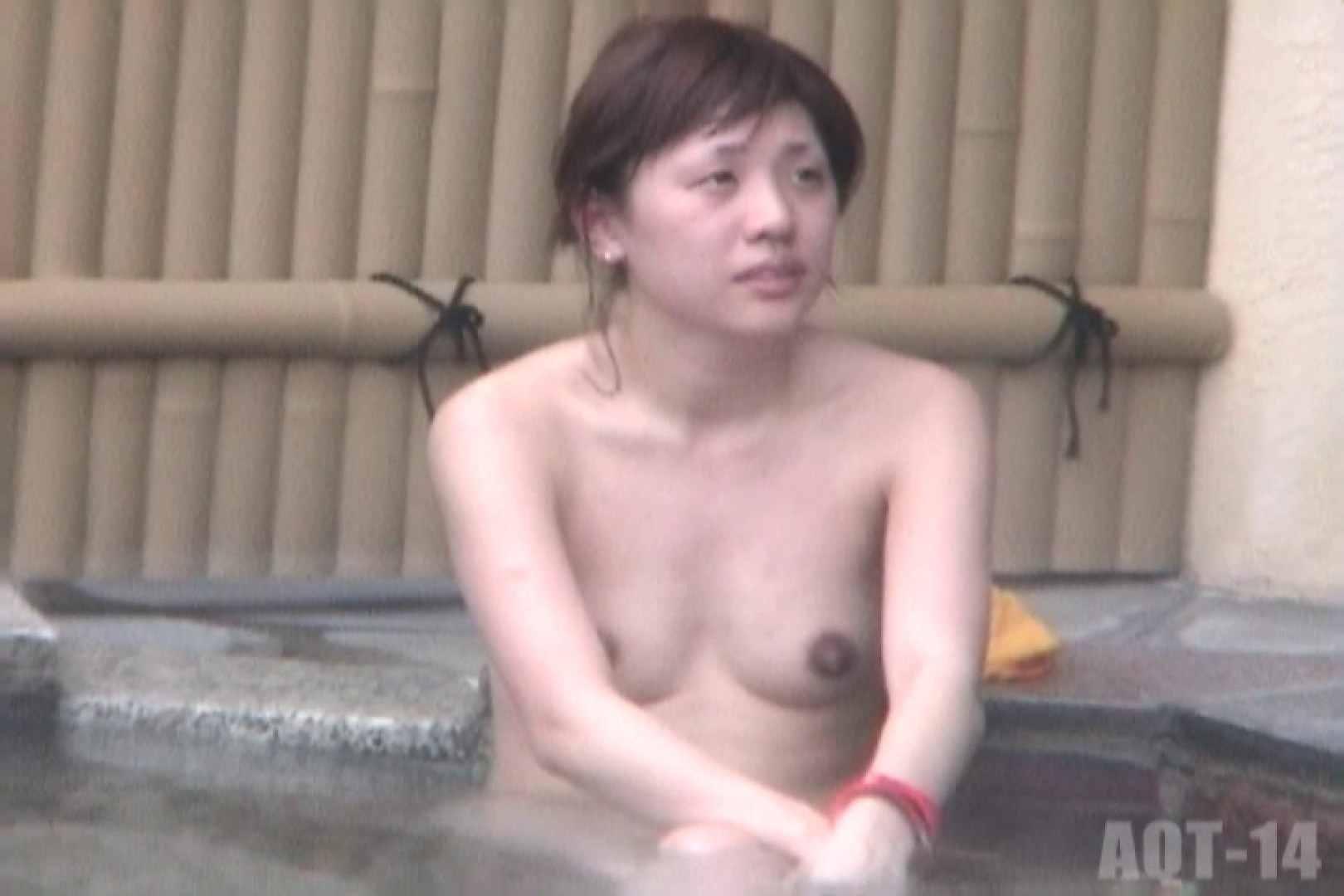 Aquaな露天風呂Vol.822 OLのエロ生活  62連発 51