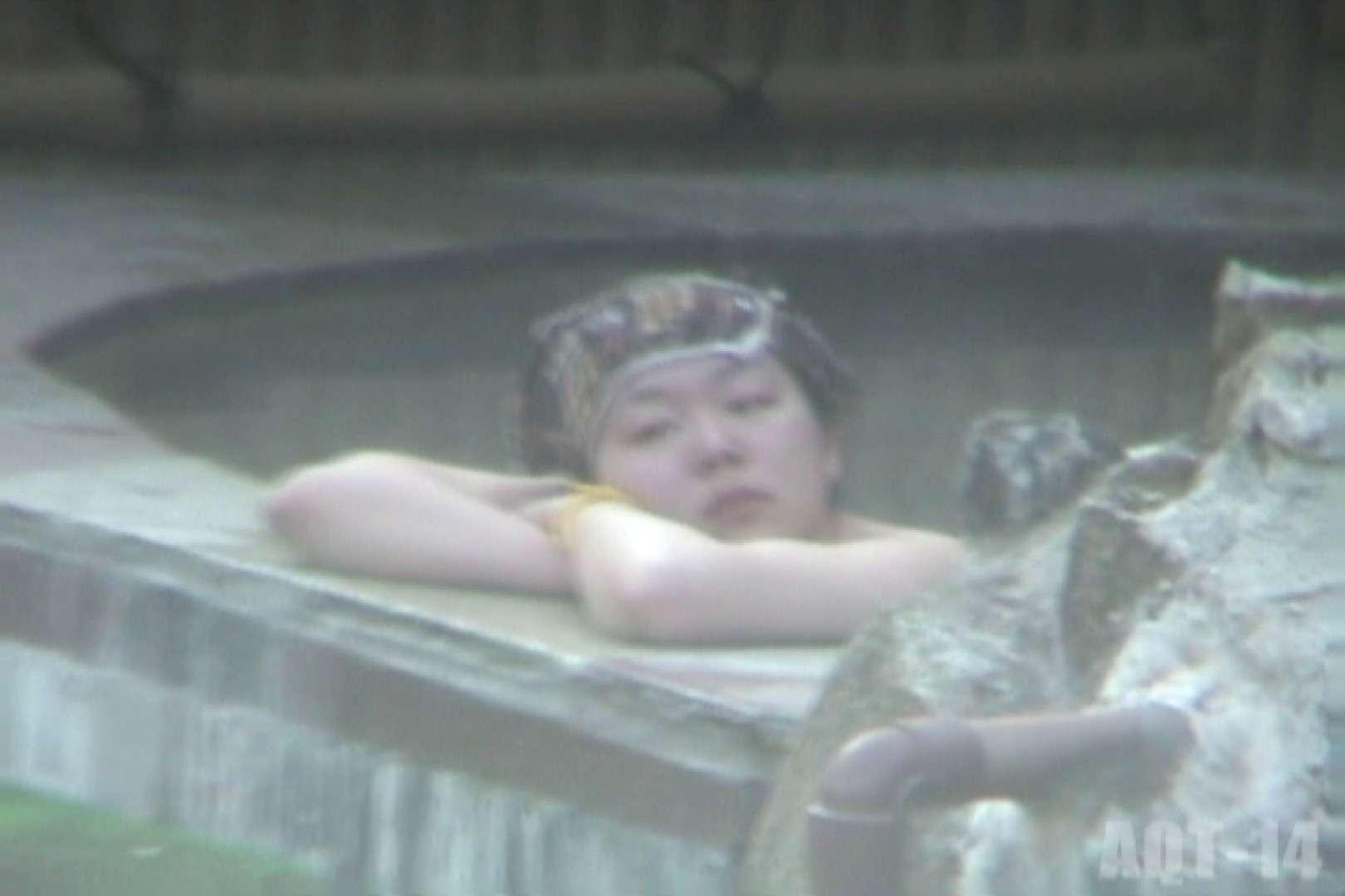 Aquaな露天風呂Vol.830 OLのエロ生活   盗撮  34連発 1