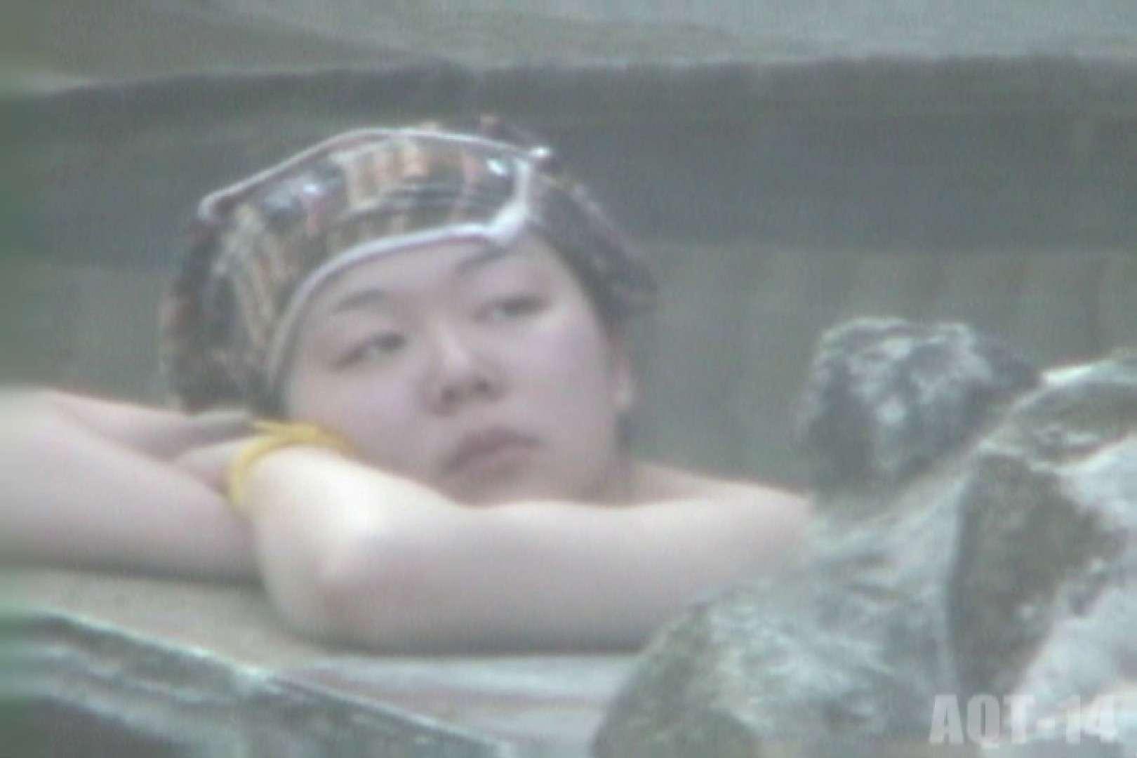 Aquaな露天風呂Vol.830 露天風呂 AV無料 34連発 2