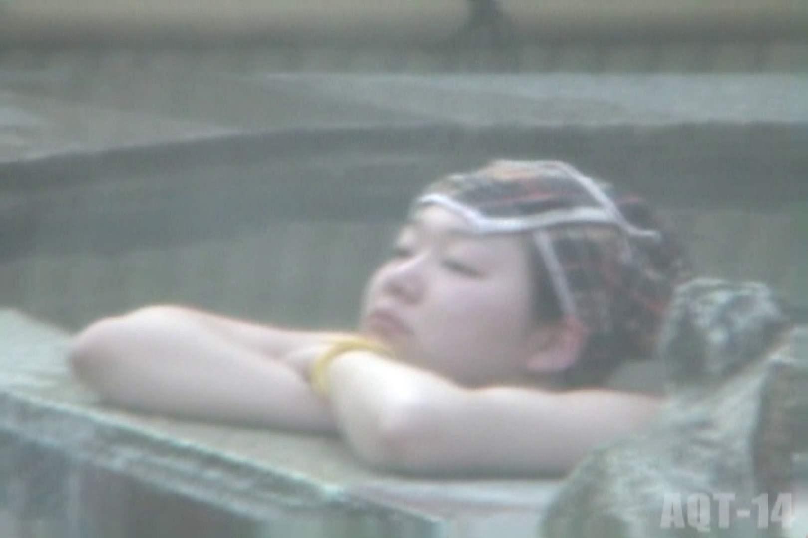 Aquaな露天風呂Vol.830 OLのエロ生活  34連発 3