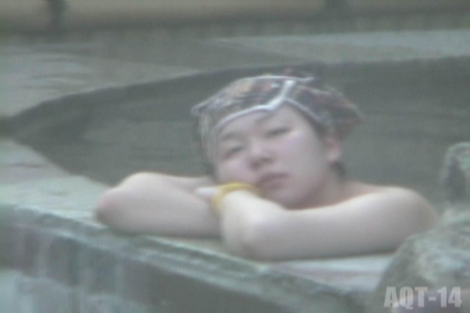 Aquaな露天風呂Vol.830 OLのエロ生活  34連発 12