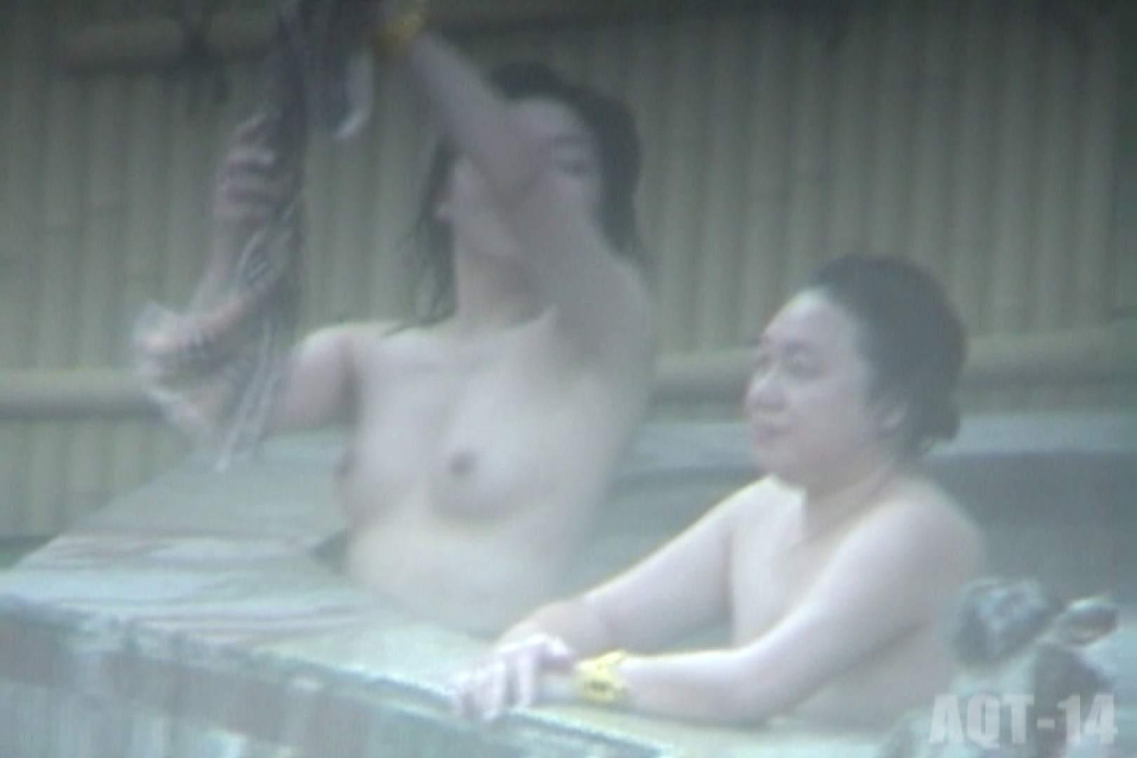 Aquaな露天風呂Vol.830 OLのエロ生活  34連発 21
