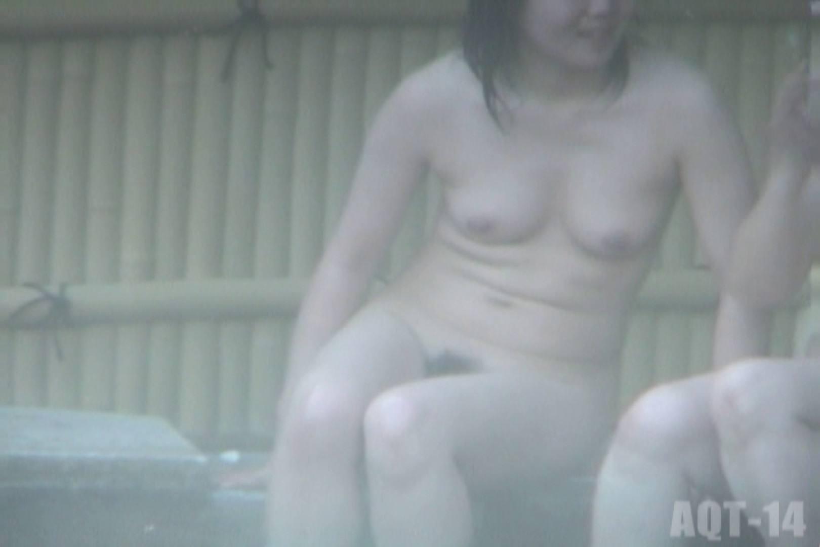 Aquaな露天風呂Vol.830 OLのエロ生活   盗撮  34連発 34