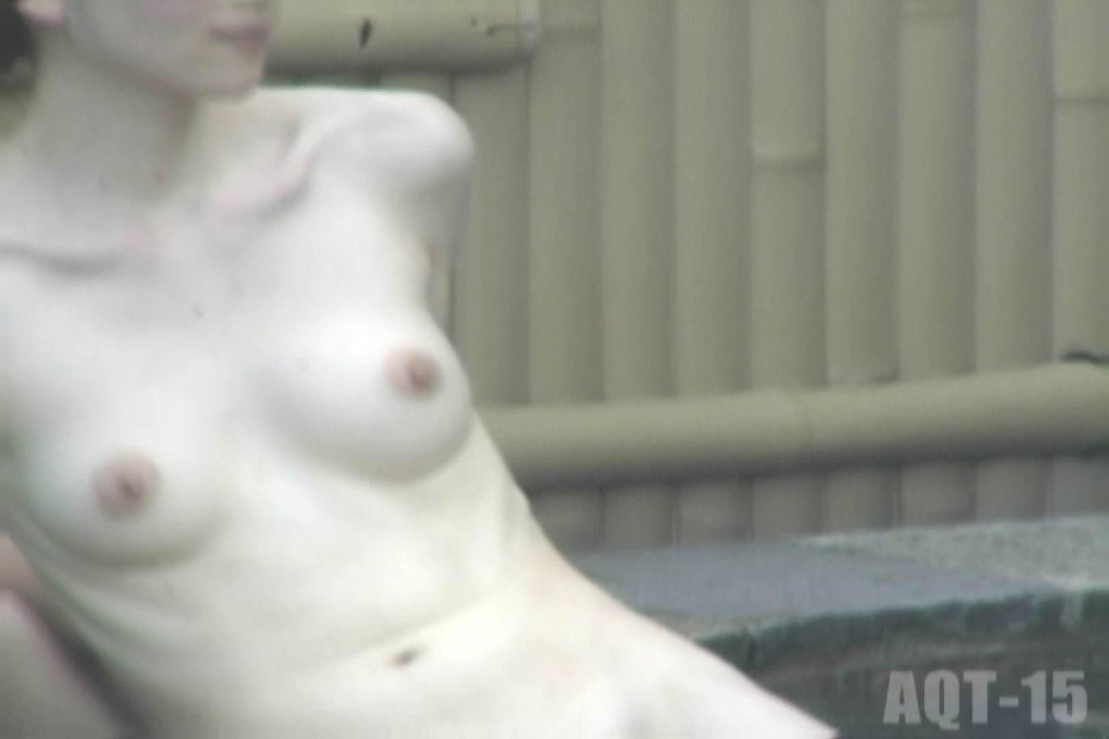 Aquaな露天風呂Vol.835 盗撮  65連発 9