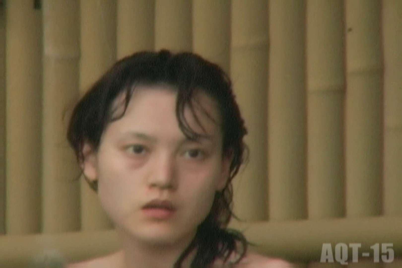Aquaな露天風呂Vol.836 露天風呂 | 盗撮  101連発 22