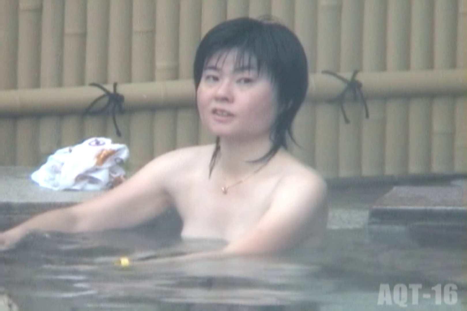 Aquaな露天風呂Vol.840 露天風呂  104連発 87