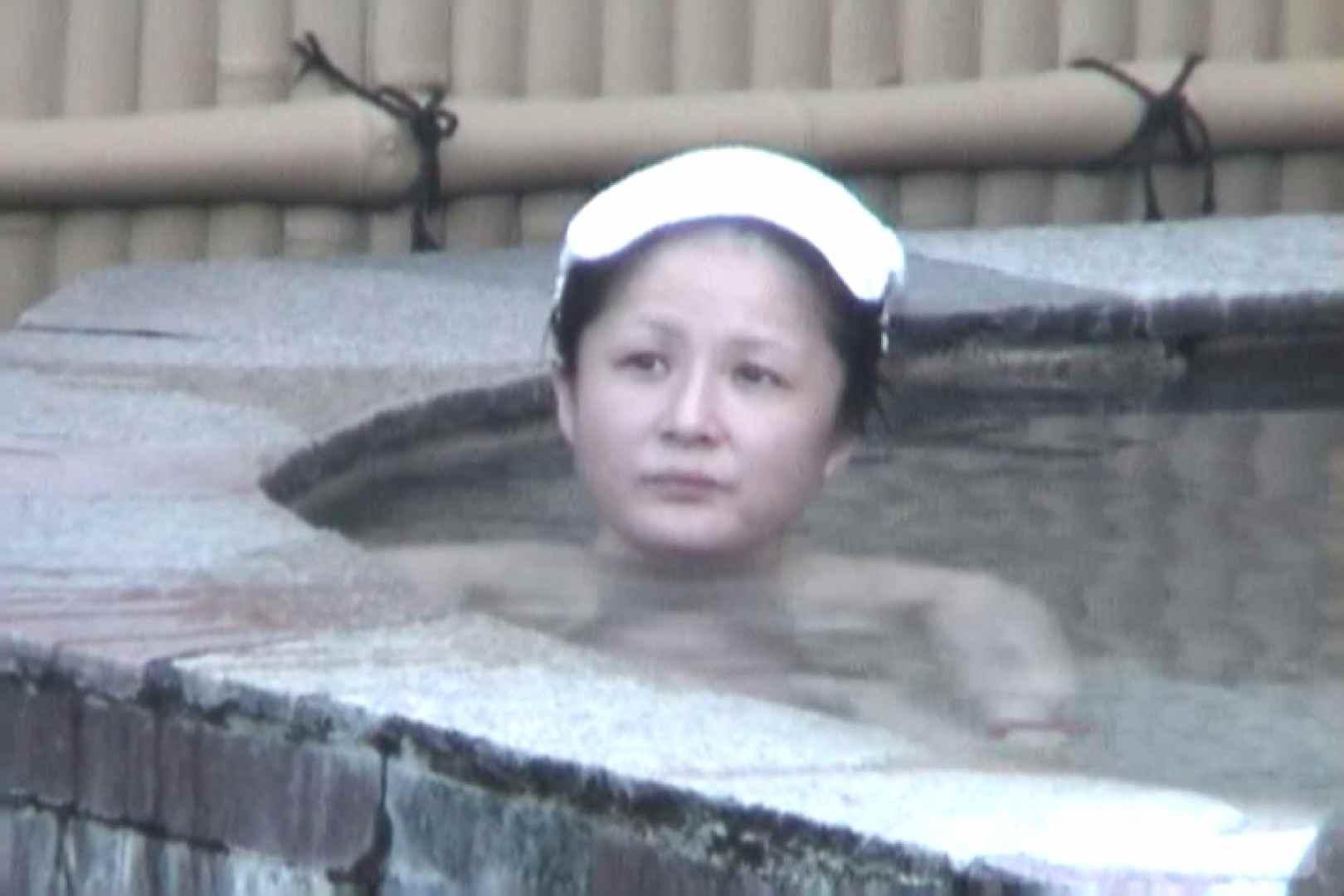 Aquaな露天風呂Vol.845 盗撮  40連発 27