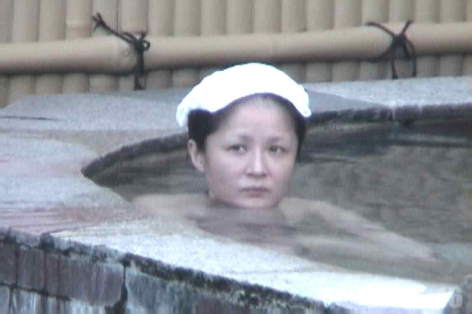 Aquaな露天風呂Vol.845 盗撮  40連発 36