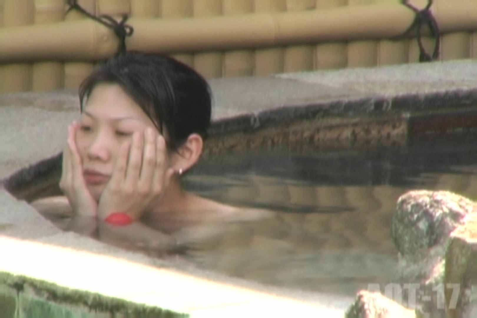 Aquaな露天風呂Vol.850 OLのエロ生活 | 露天風呂  76連発 7