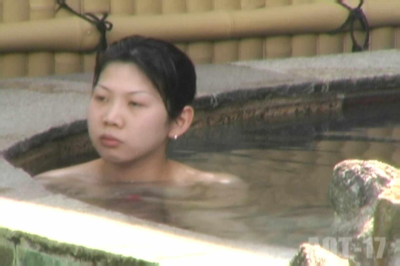 Aquaな露天風呂Vol.850 盗撮 AV無料動画キャプチャ 76連発 8