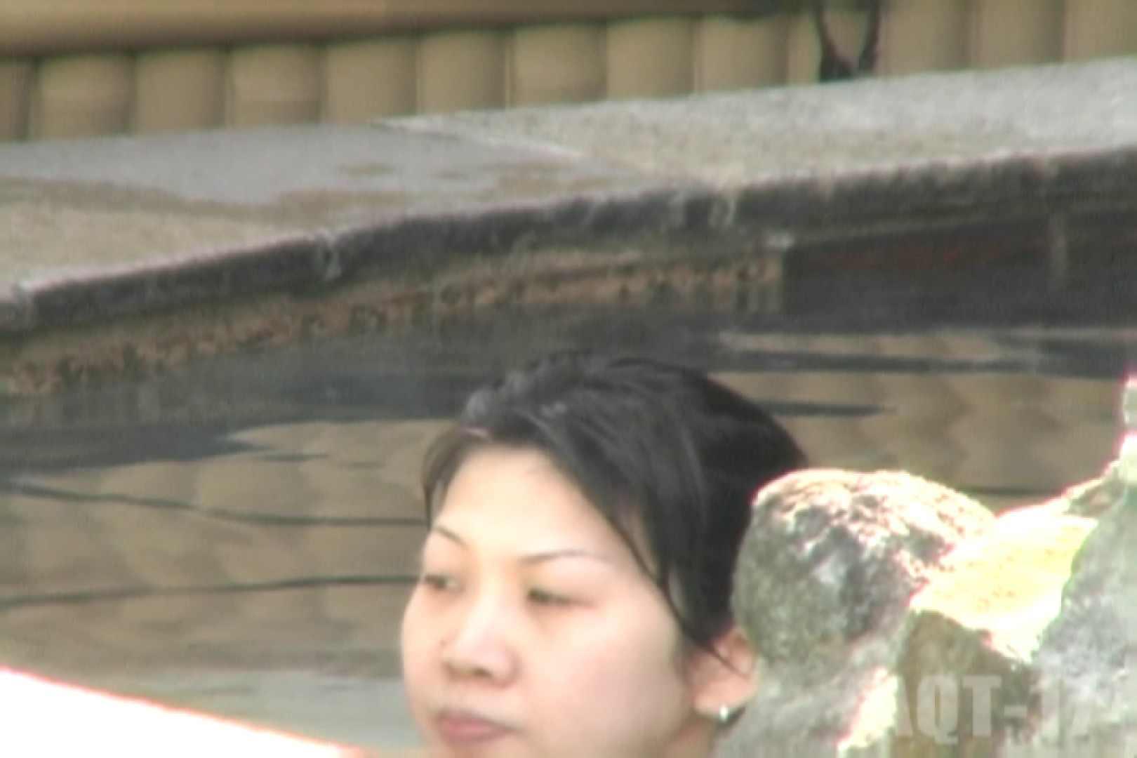Aquaな露天風呂Vol.850 盗撮 AV無料動画キャプチャ 76連発 20