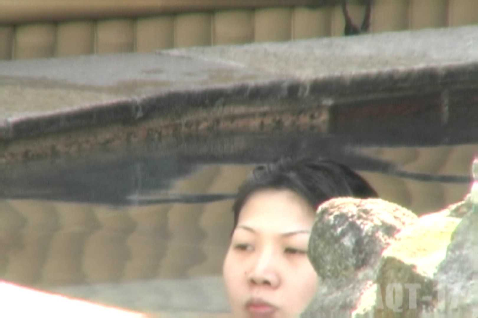 Aquaな露天風呂Vol.850 OLのエロ生活 | 露天風呂  76連発 25