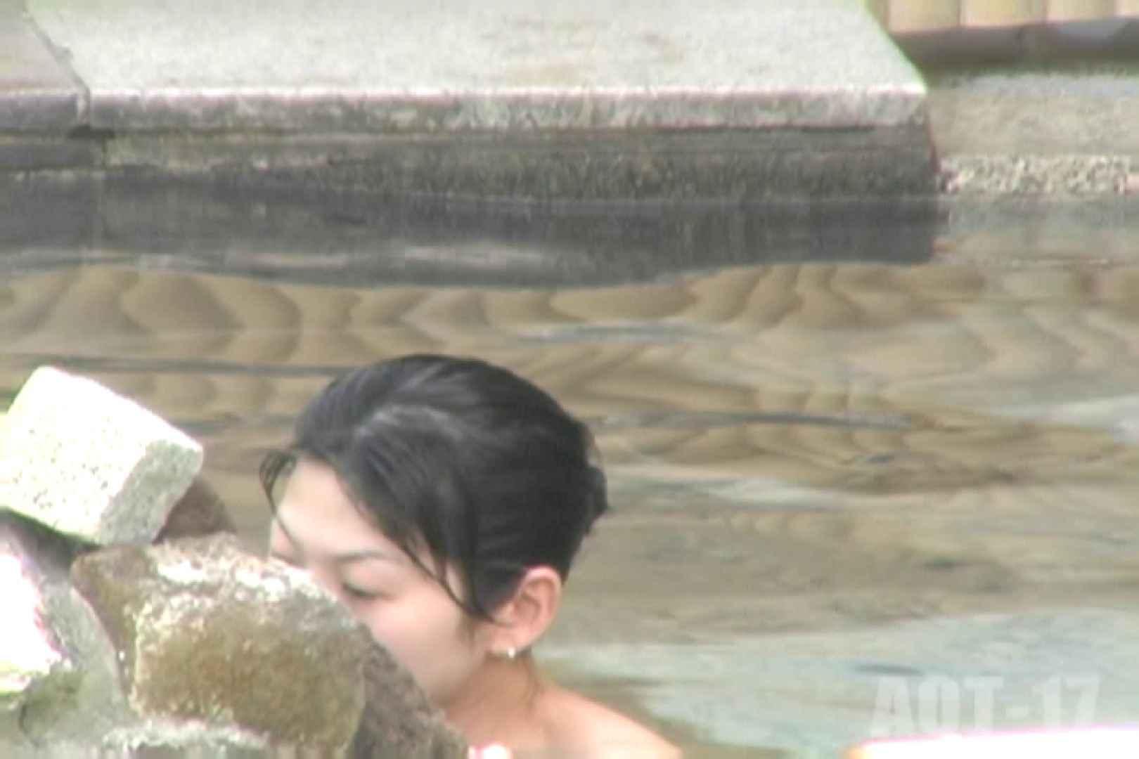 Aquaな露天風呂Vol.850 盗撮 AV無料動画キャプチャ 76連発 41