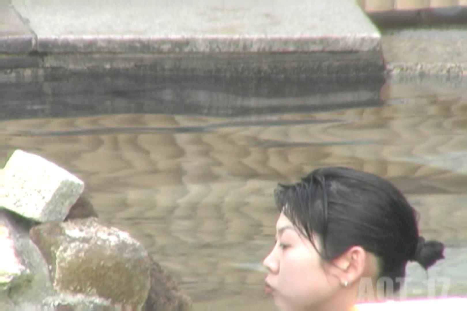 Aquaな露天風呂Vol.850 盗撮 AV無料動画キャプチャ 76連発 50