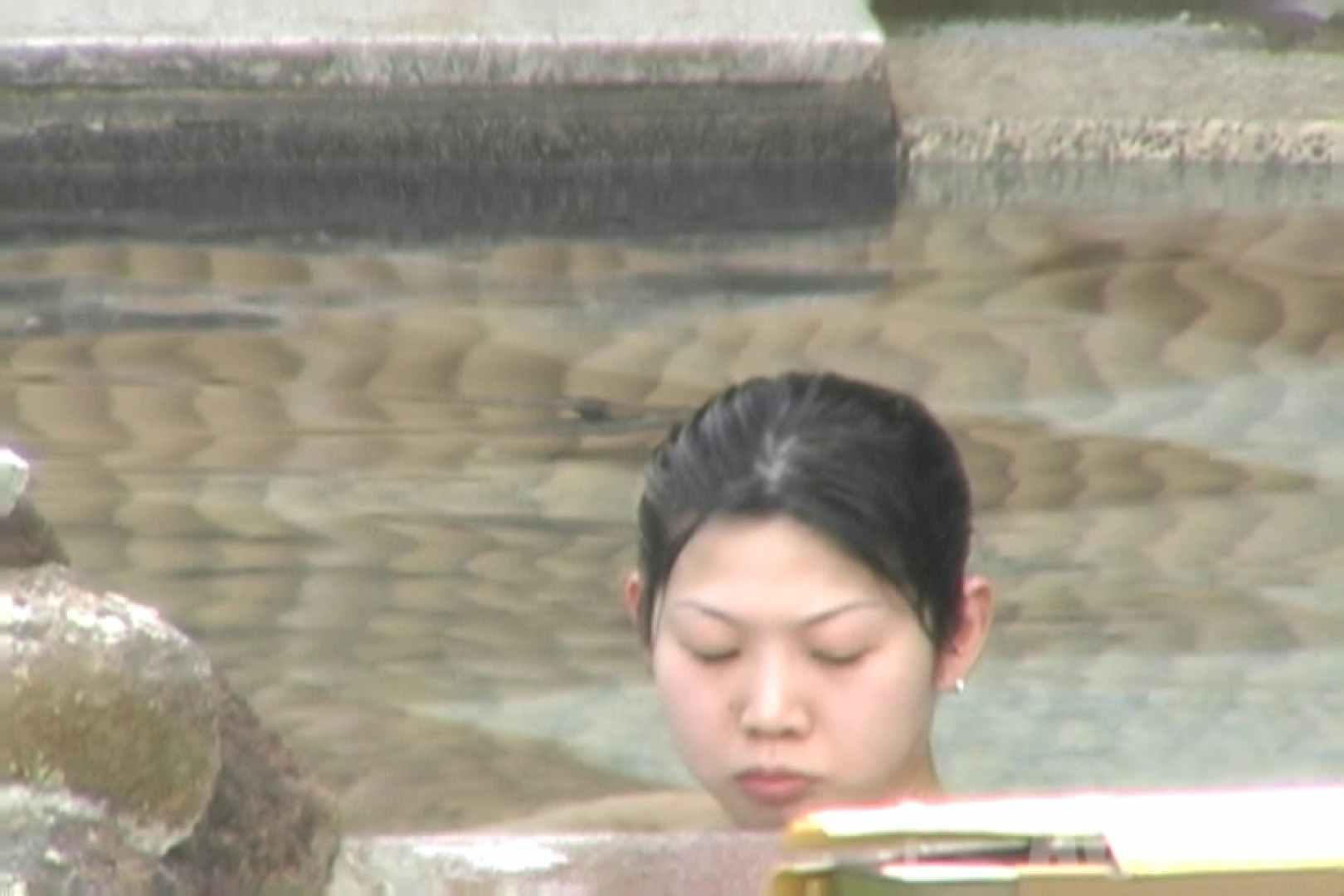 Aquaな露天風呂Vol.850 盗撮 AV無料動画キャプチャ 76連発 56