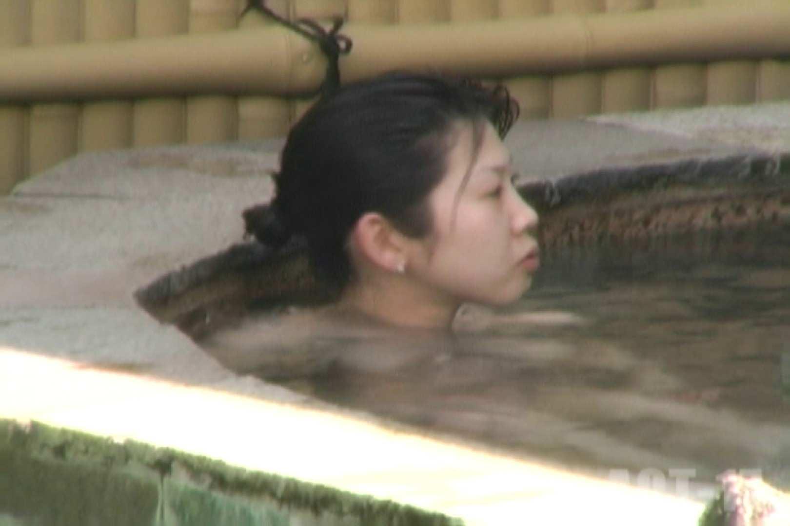 Aquaな露天風呂Vol.850 盗撮 AV無料動画キャプチャ 76連発 65