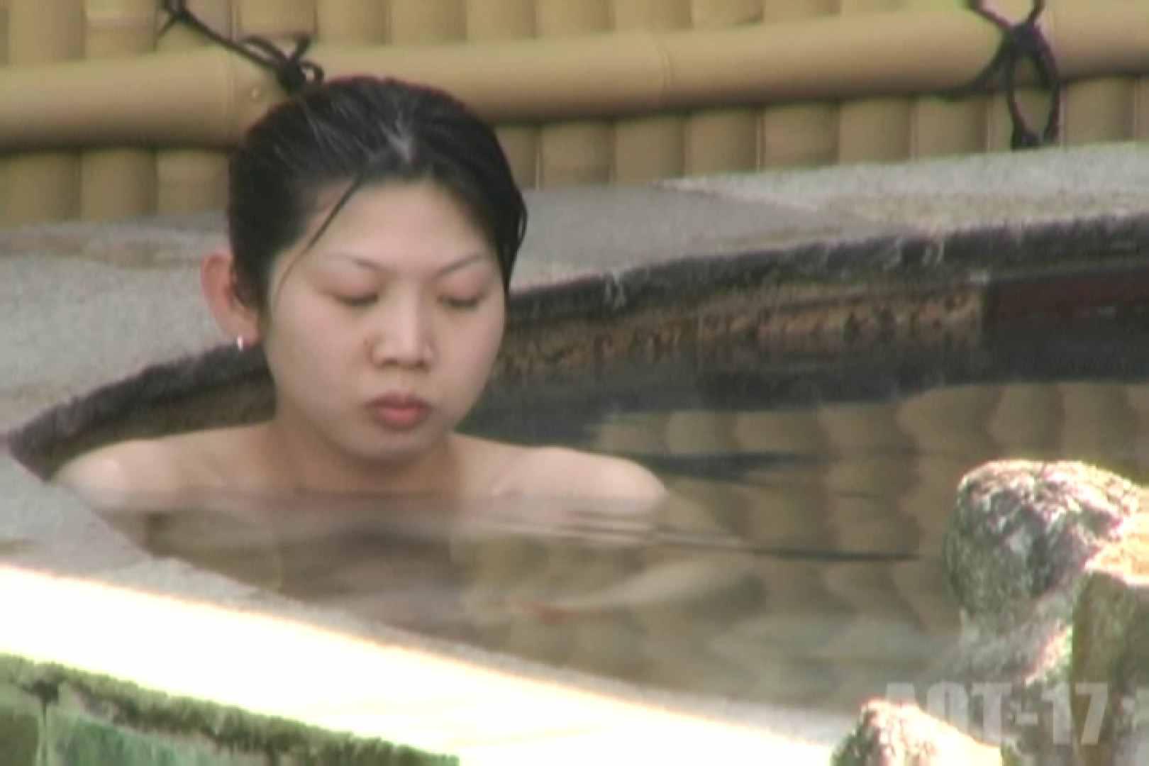 Aquaな露天風呂Vol.850 OLのエロ生活  76連発 75