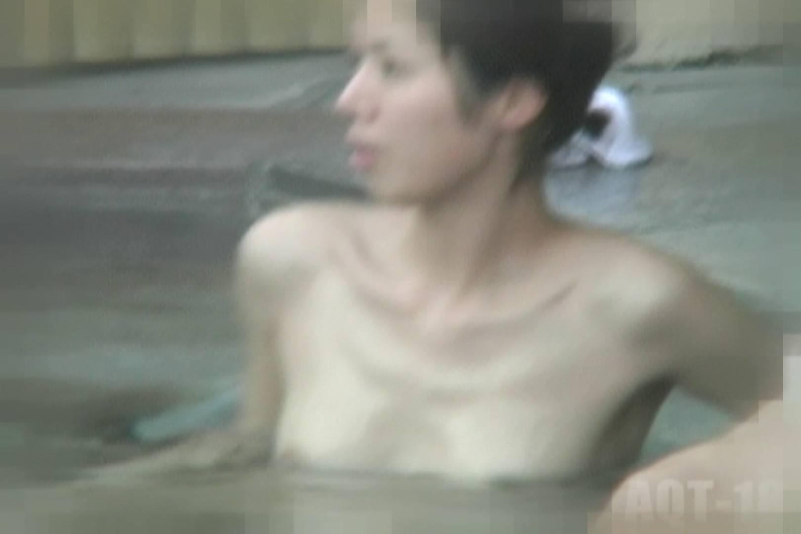 Aquaな露天風呂Vol.856 OLのエロ生活 SEX無修正画像 74連発 53