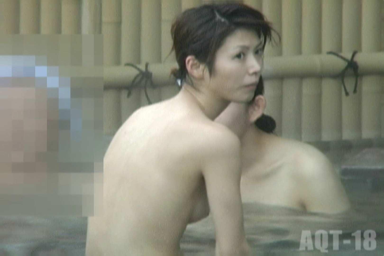 Aquaな露天風呂Vol.856 露天風呂  74連発 66