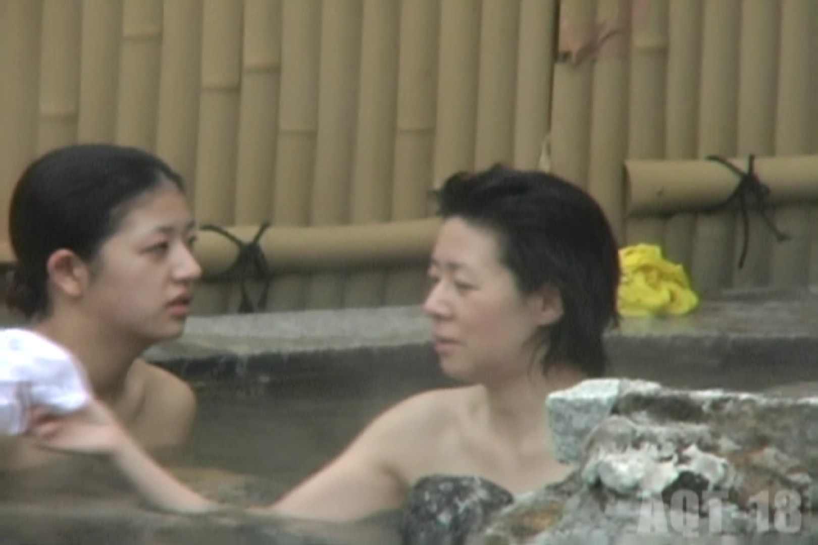 Aquaな露天風呂Vol.859 盗撮 戯れ無修正画像 76連発 5