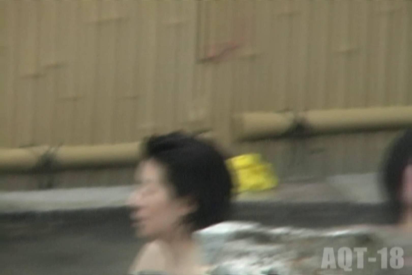 Aquaな露天風呂Vol.859 露天風呂  76連発 6
