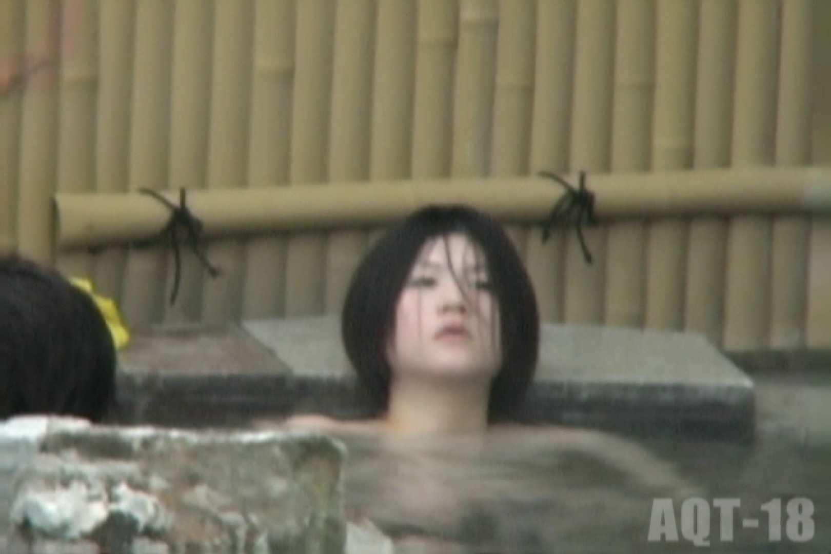 Aquaな露天風呂Vol.859 露天風呂   OLのエロ生活  76連発 7