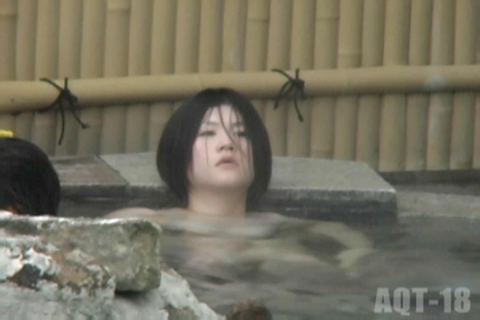 Aquaな露天風呂Vol.859 盗撮 戯れ無修正画像 76連発 8
