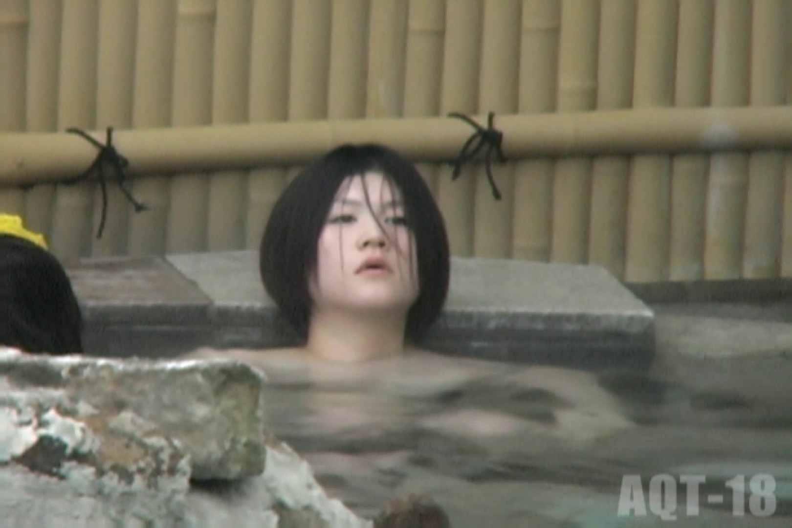 Aquaな露天風呂Vol.859 露天風呂  76連発 9
