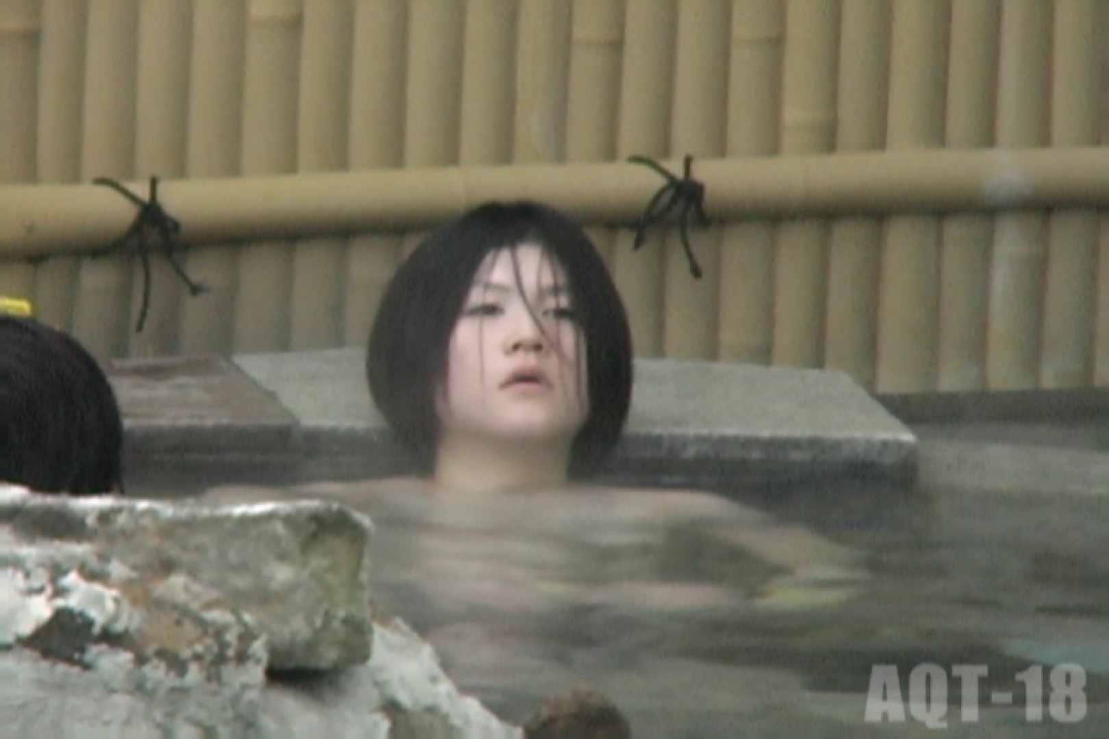 Aquaな露天風呂Vol.859 盗撮 戯れ無修正画像 76連発 11