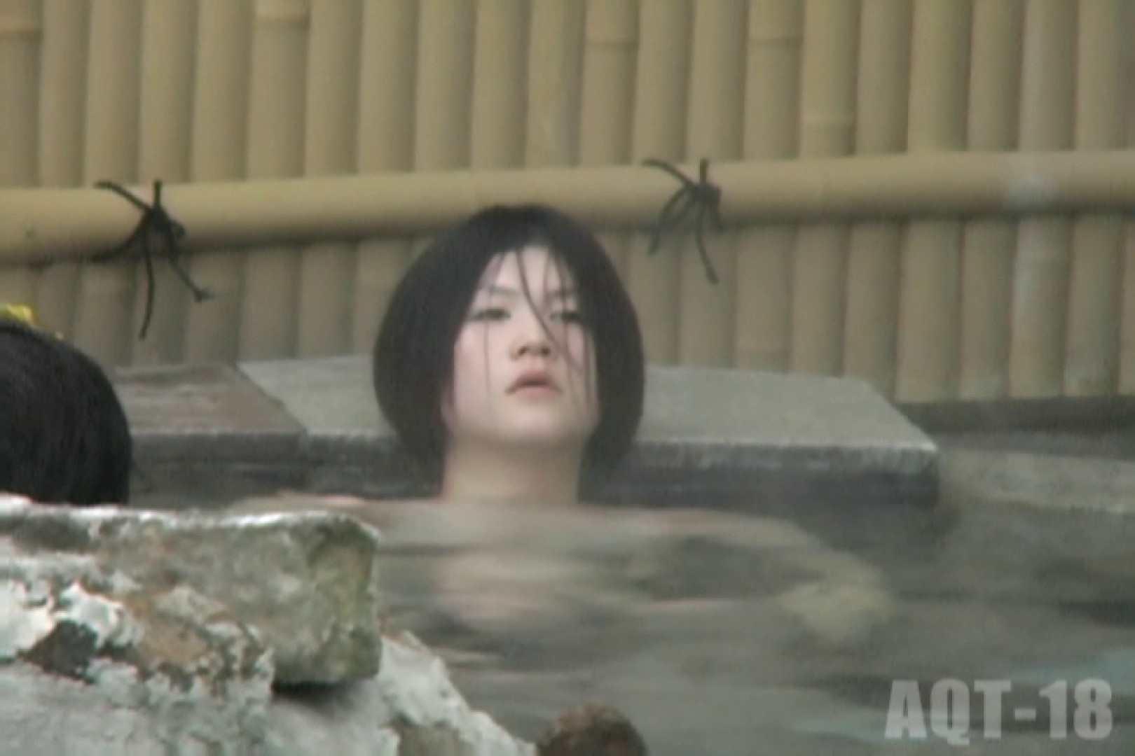 Aquaな露天風呂Vol.859 露天風呂  76連発 12