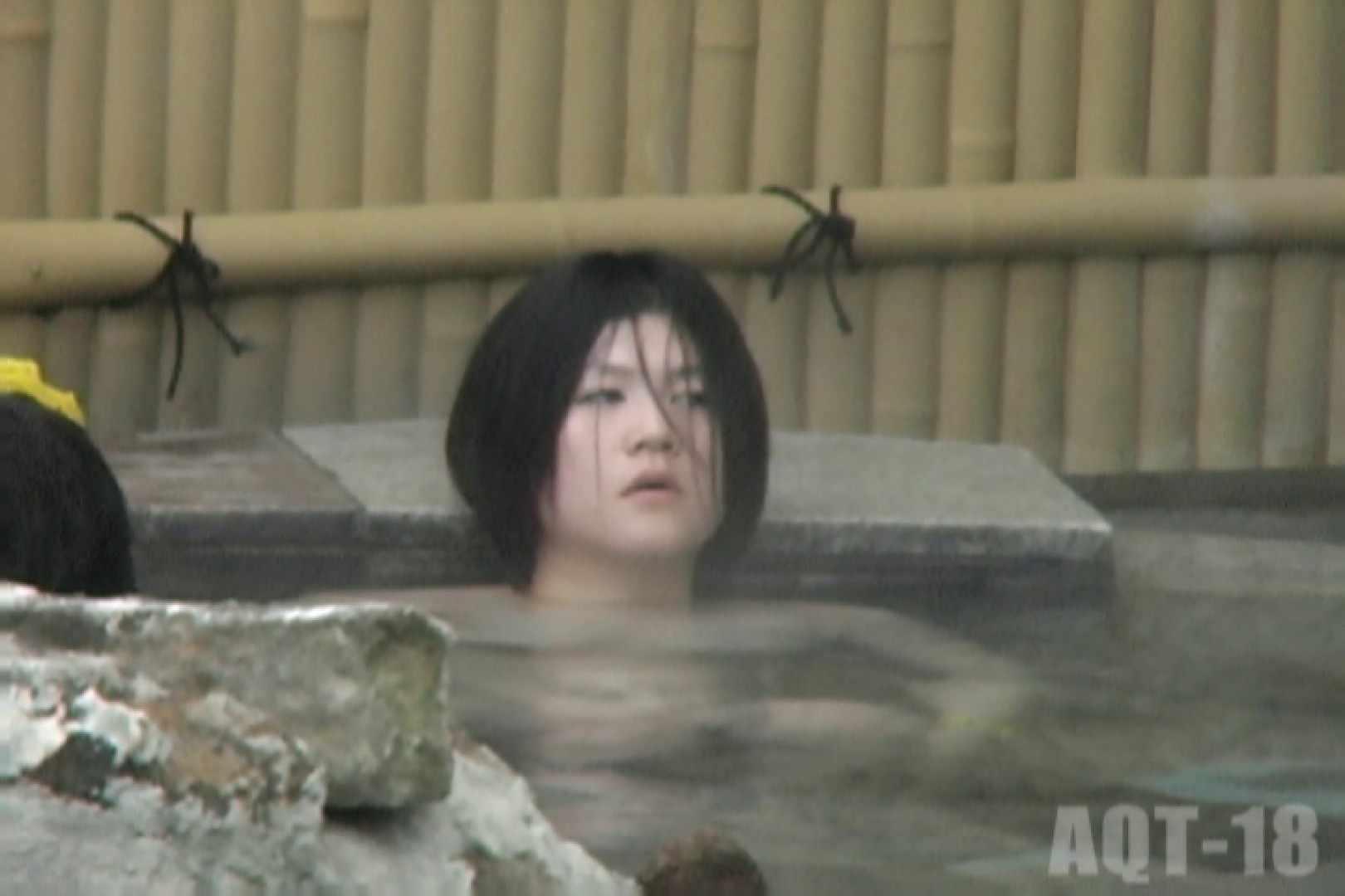 Aquaな露天風呂Vol.859 露天風呂  76連発 15