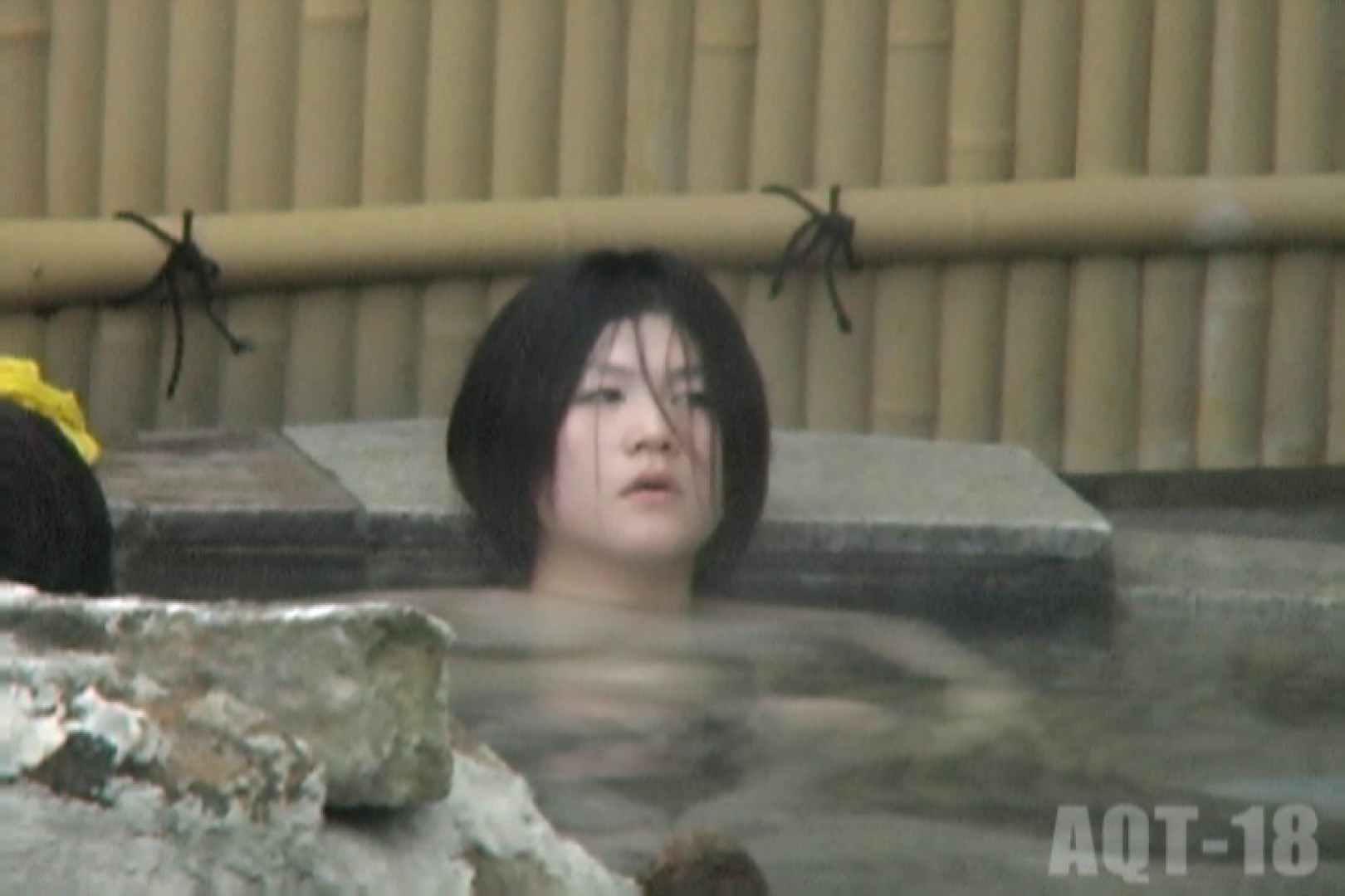Aquaな露天風呂Vol.859 盗撮 戯れ無修正画像 76連発 17
