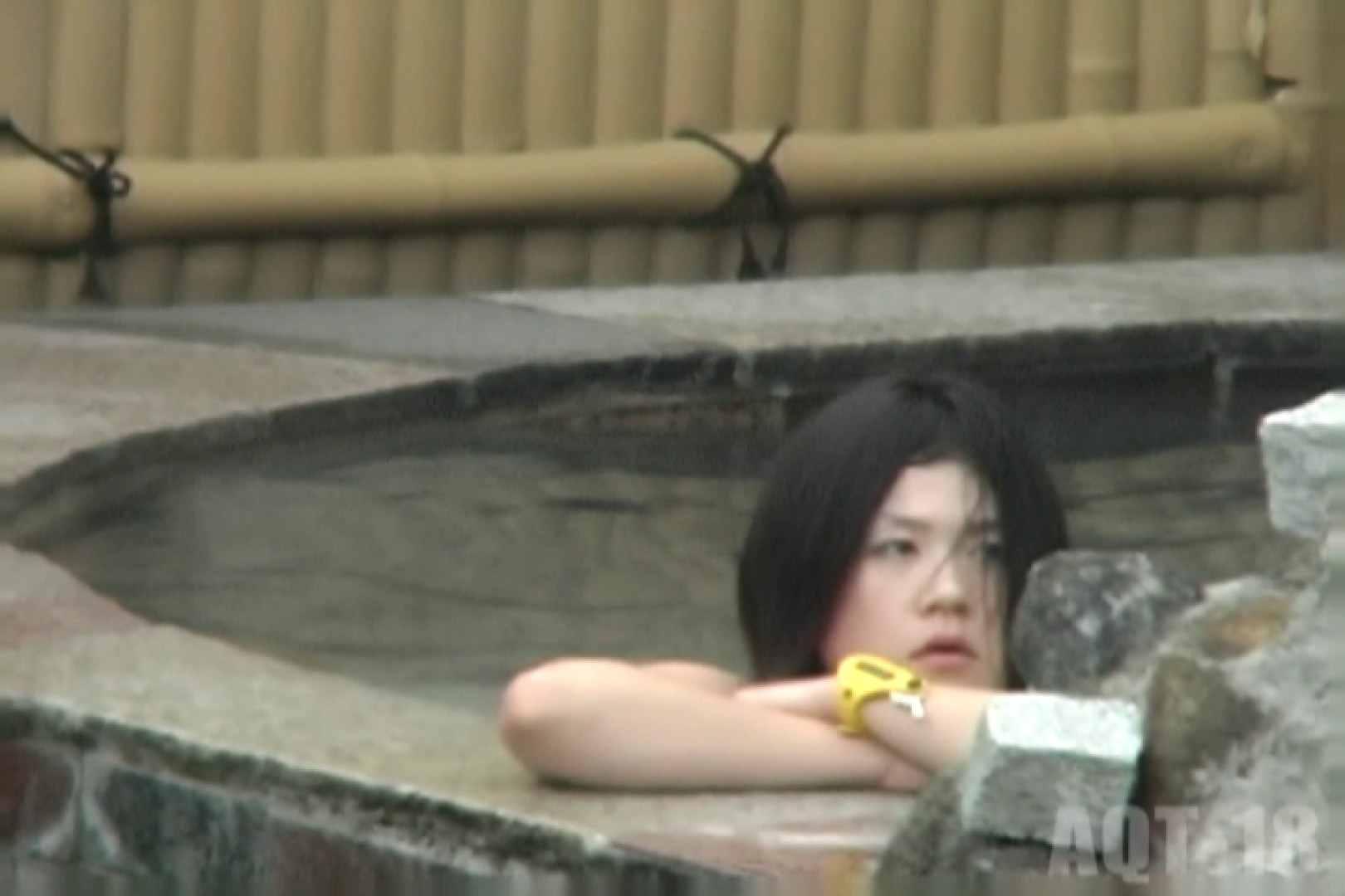 Aquaな露天風呂Vol.859 露天風呂   OLのエロ生活  76連発 19