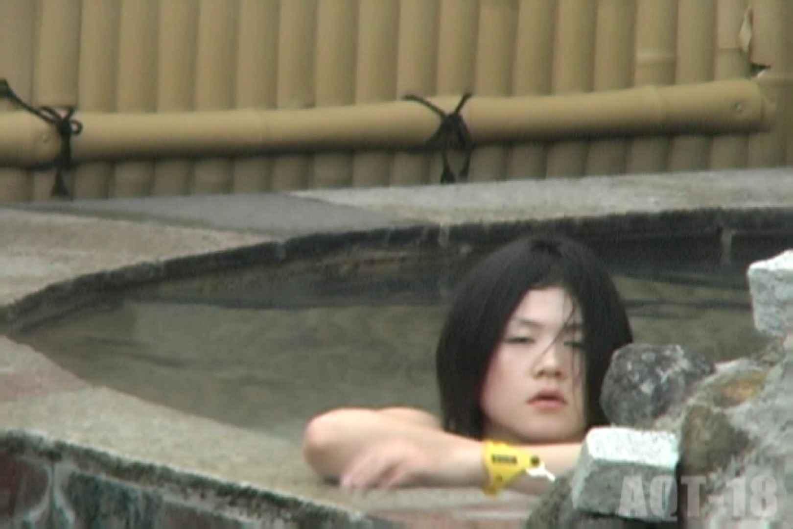 Aquaな露天風呂Vol.859 盗撮 戯れ無修正画像 76連発 20