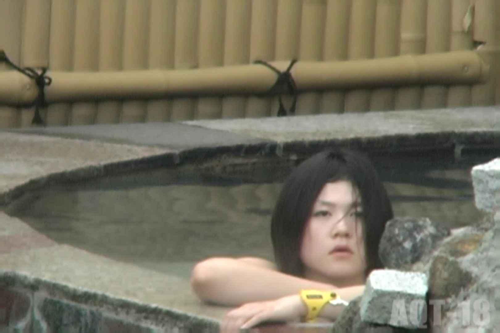 Aquaな露天風呂Vol.859 露天風呂   OLのエロ生活  76連発 22